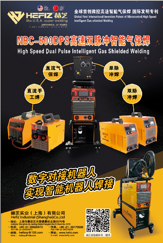 Jiangsu Hertz Electric.,ltd