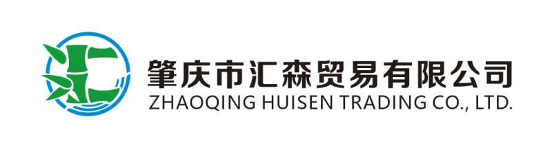 ZHAOQING HUISEN TRADING CO., LTD.