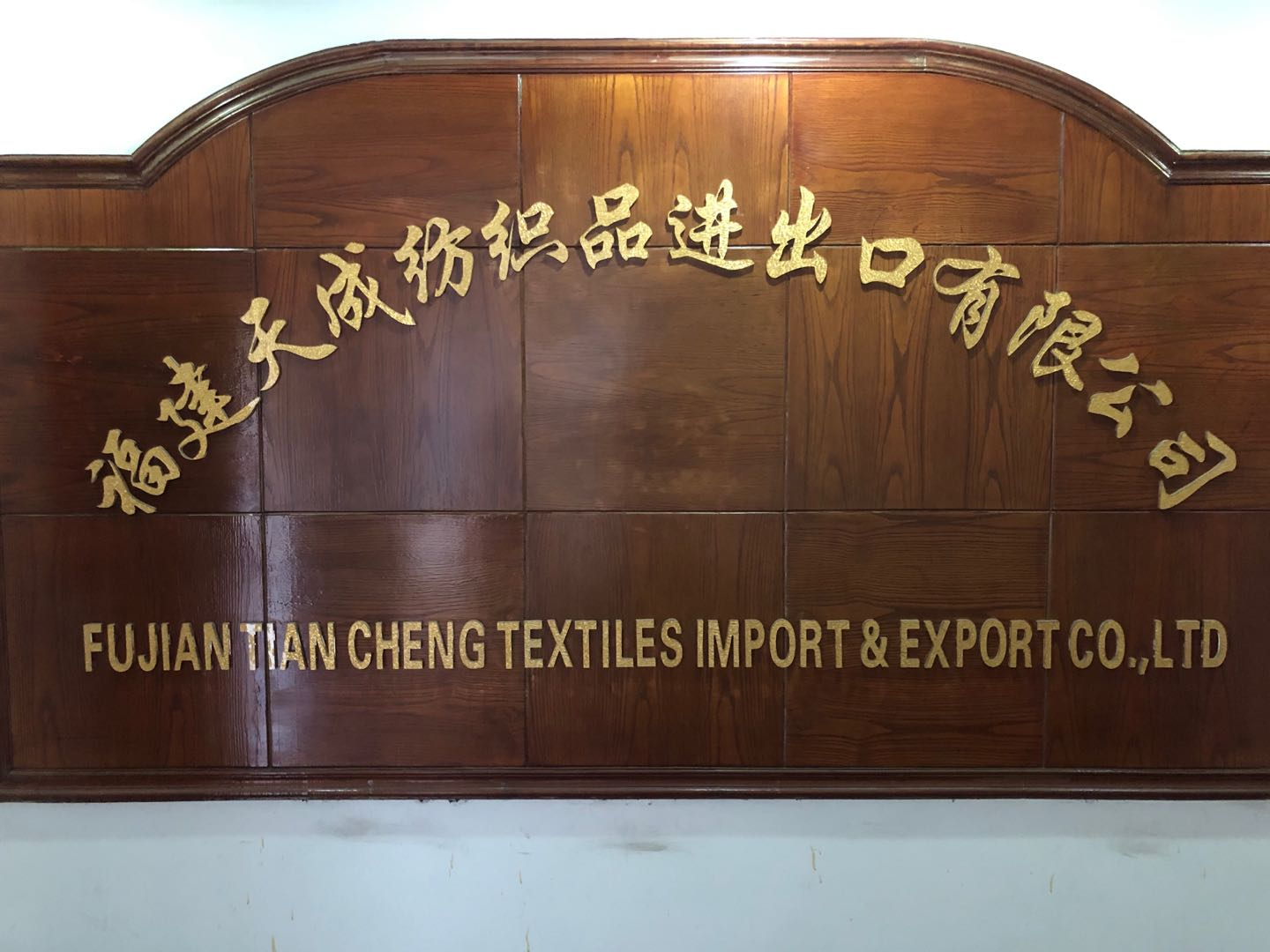 FUJIAN TIAN CHENG TEXTILES IMPORT & EXPORT CO.,LTD