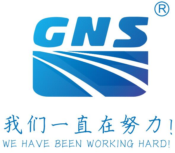 GUNUO TIANJIN INDUSTRIAL CO., LTD
