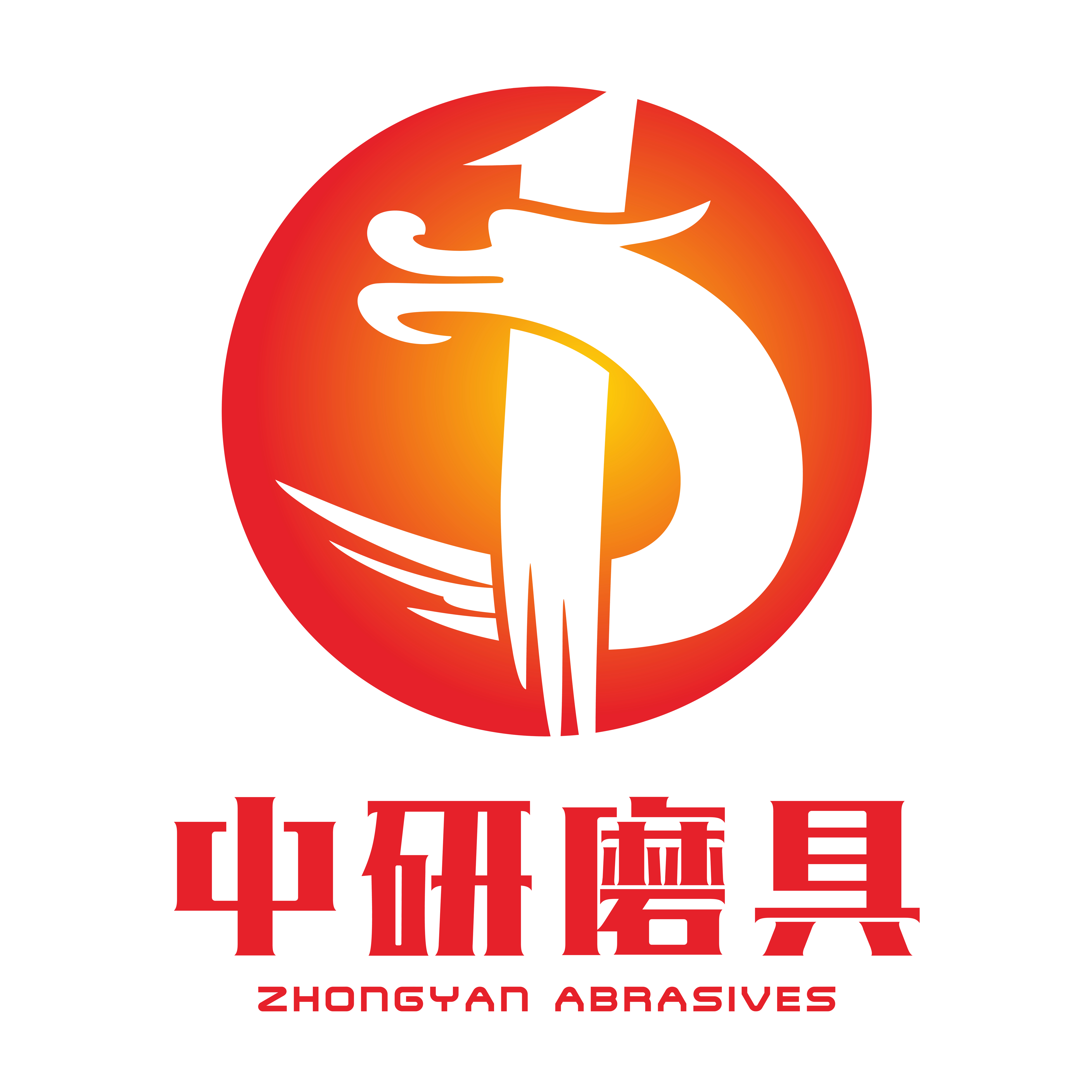 Mianyang Zhongyan Abrasives Co,.Ltd