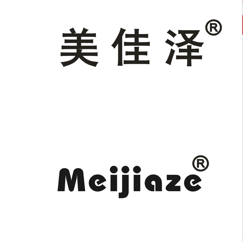 CHAOZHOU MEIJIAZE SHOES CO,.LTD