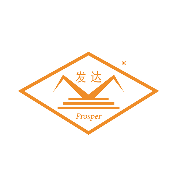 Shenzhen Ruiheda Science & Technology Co., Ltd.