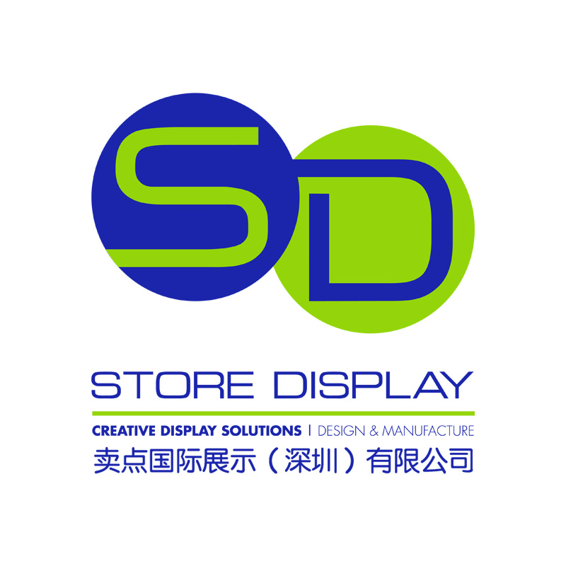 STORE DISPLAY (SZ) LIMITED