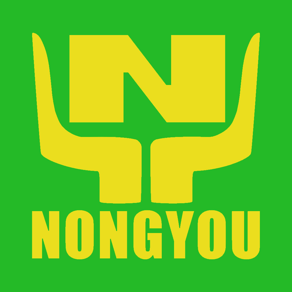 Hunan Nongyou Machinery Group Co., LTD