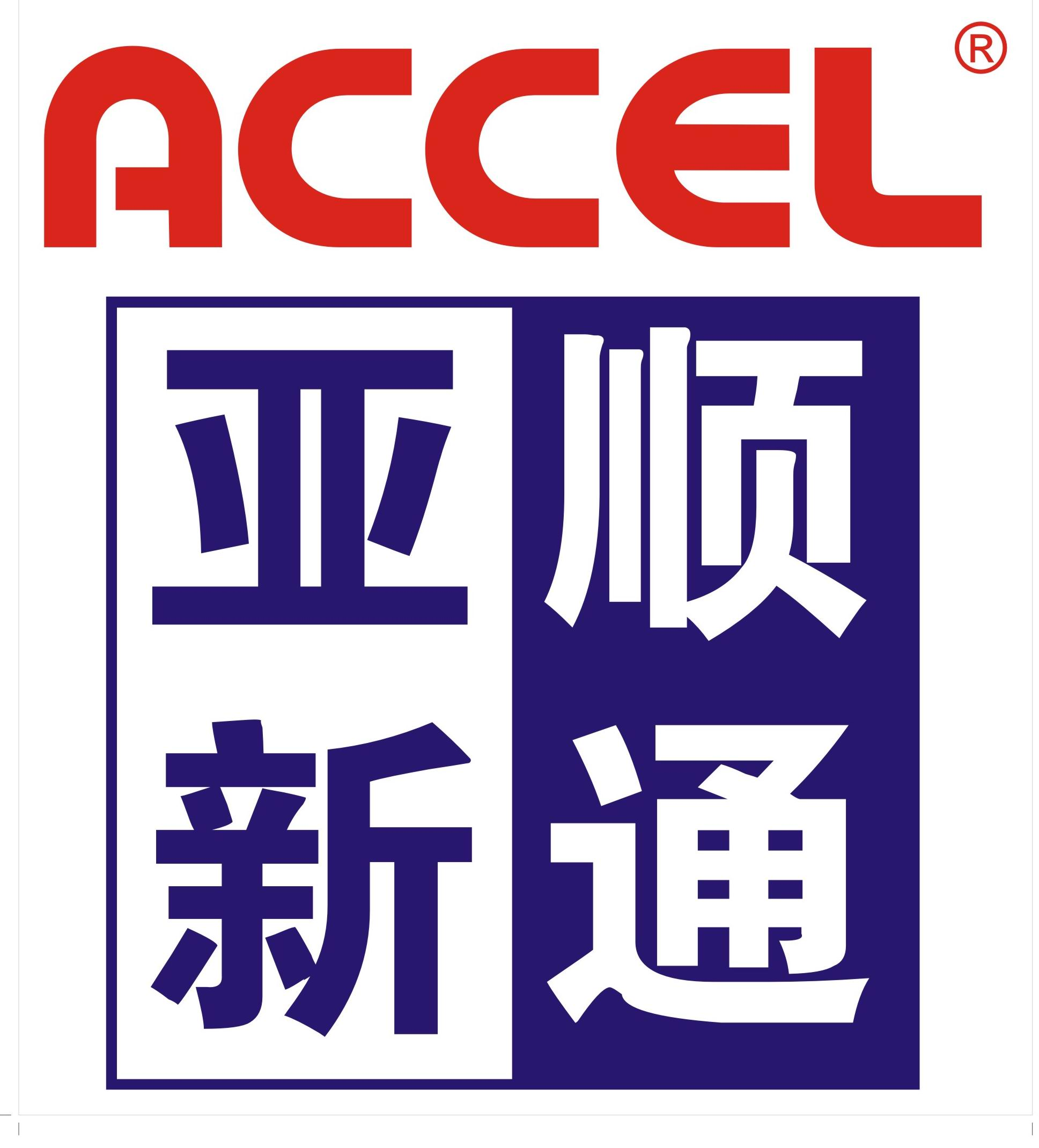 ACCEL Auto-Transmission Systems Co., Ltd.