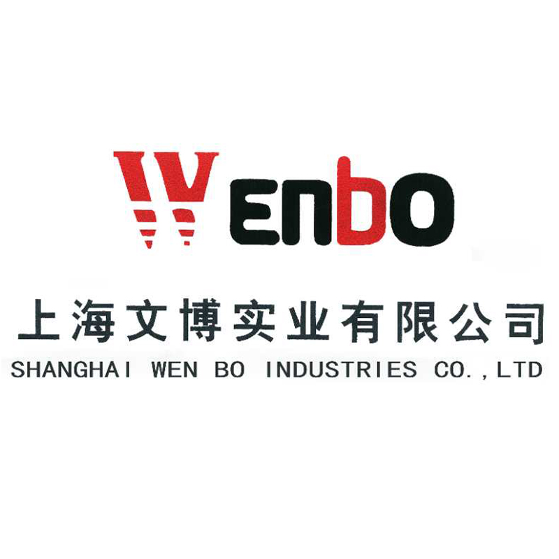 Shanghai Wen Bo Industry Co.,Ltd