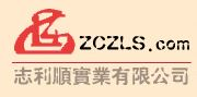 Zengcheng Zhilishun Enterprise Ltd
