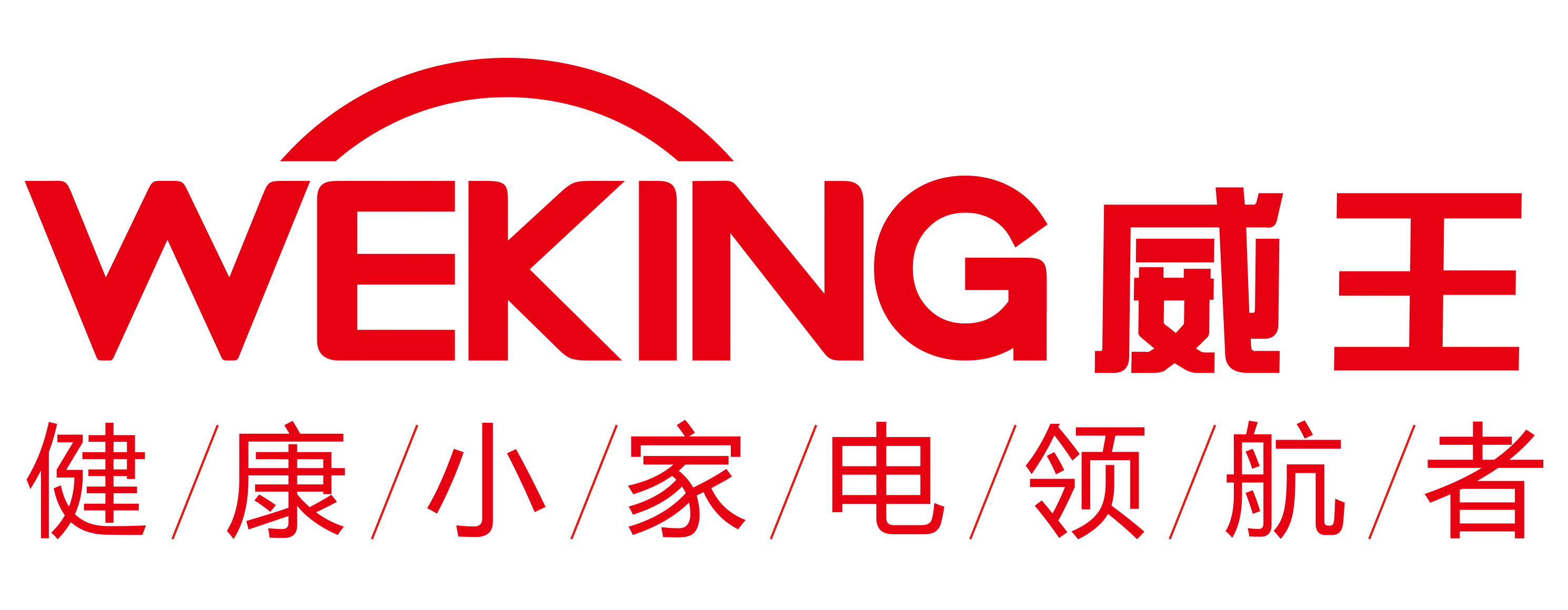 FOSHAN WEKING HOME APPLIANCE CO.,LTD.