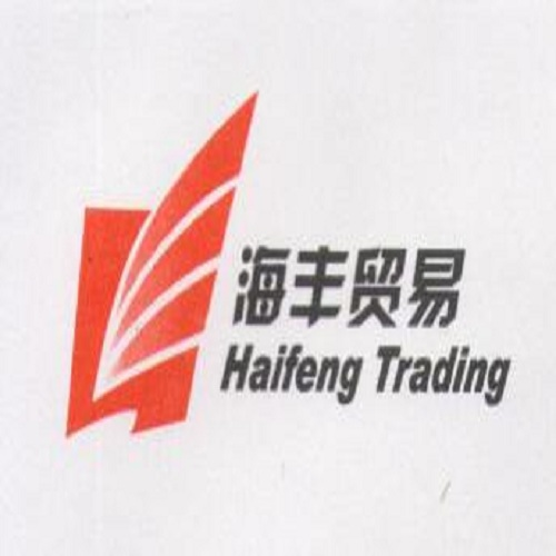 QUANZHOU HAIFENG IMPORT & EXPORT TRADING CO.,LTD