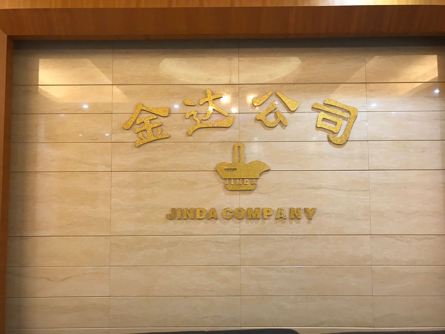 GUANGXI BOBAI JINDA HANDICRAFT CO., LTD