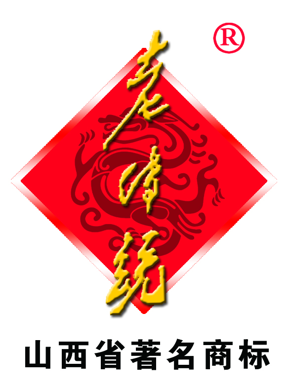 SHANXI OLD TRADITIONAL WINE INDUSTRY CO., LTD.