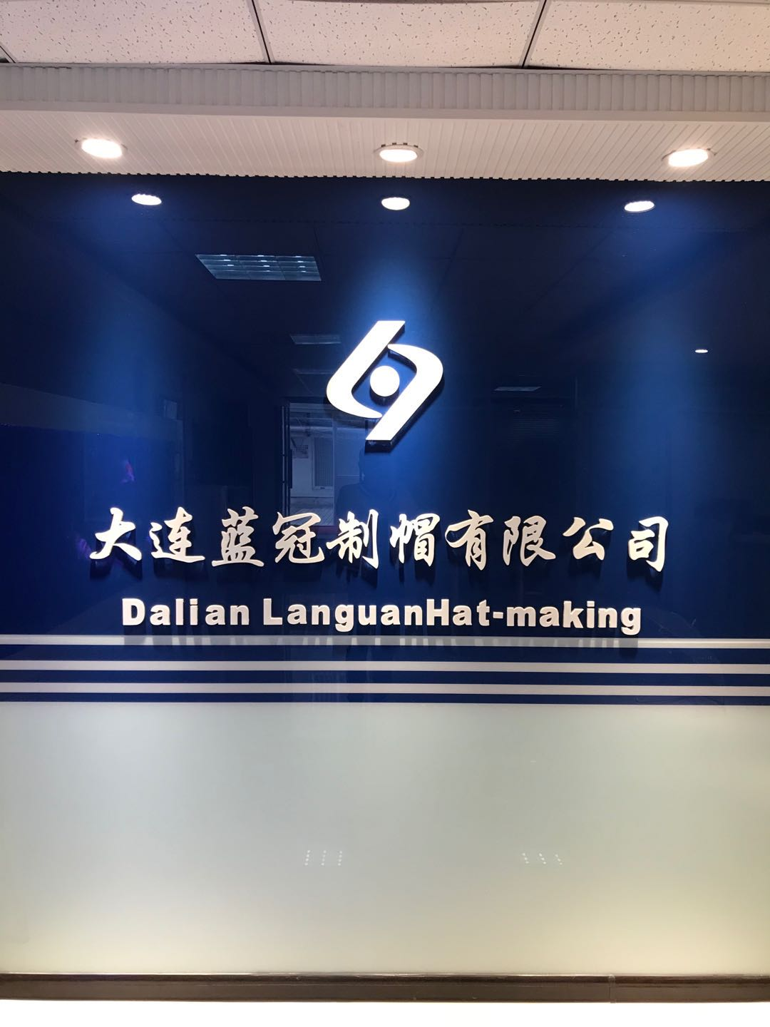 Dalian Languan Hat-Making Co.,Ltd.