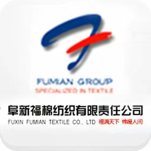 FUXIN FUMIAN TEXTILE CO., LTD.