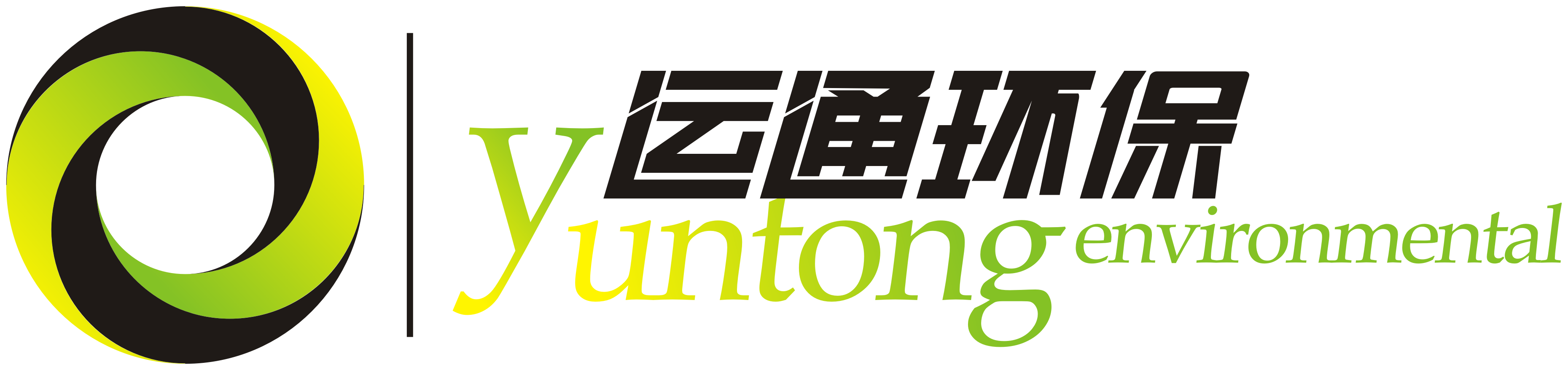 DONGGUAN YUNTONG ENVIRONMENTAL PROTECTION TECHNOLOGY CO.,LTD