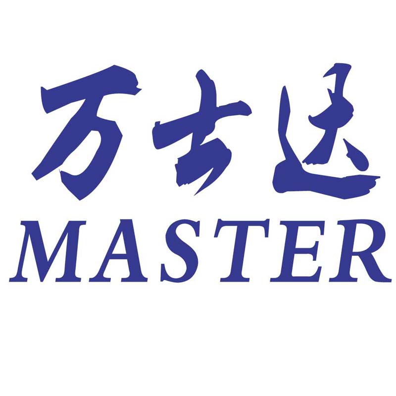 HARBIN MASTER INTERNATIONAL TRADE CO., LTD.
