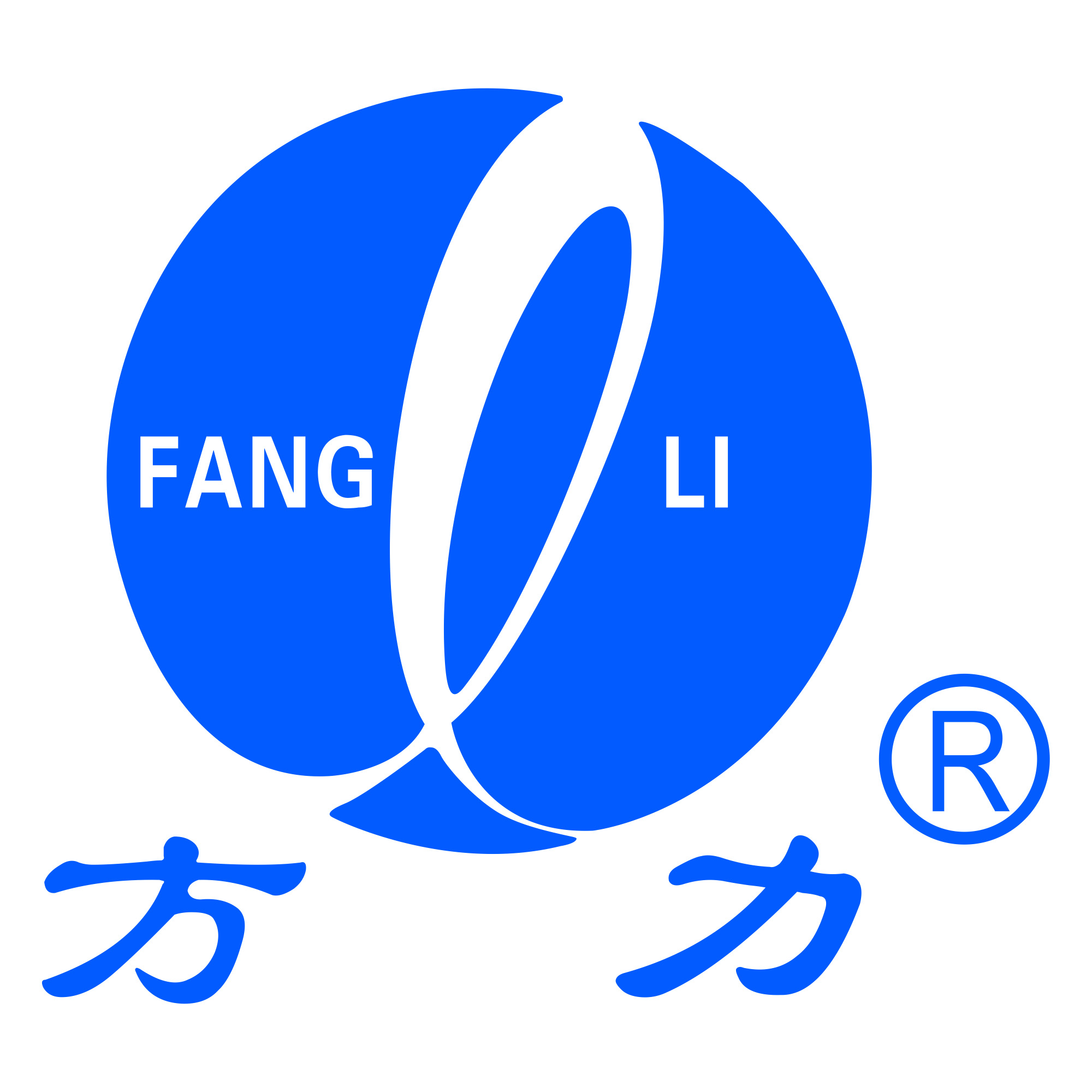 FANGLI HOLDINGS CO., LTD.