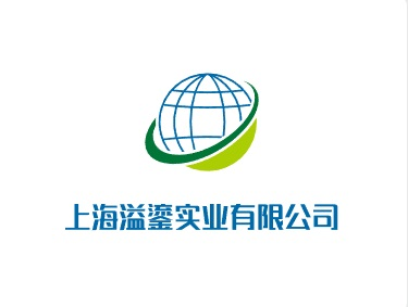 SHANGHAI YILIU INDUSTRIAL CO.,LTD.