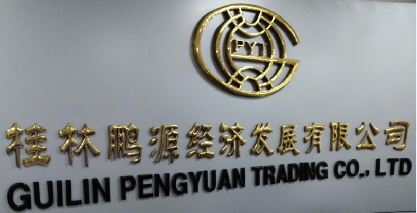 GUILIN PENGYUAN TRADING CO., LTD