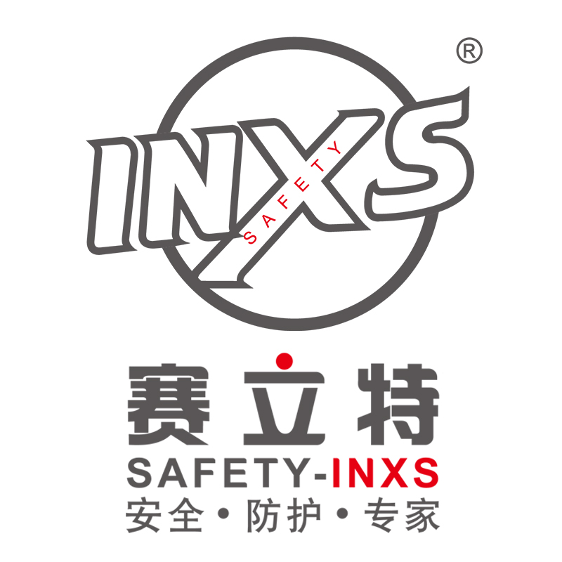 SELECT (NANTONG) SAFETY PRODUCTS CO.,LTD.