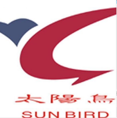 DEHUA SUNBIRD ENTERPRISE CO., LTD.