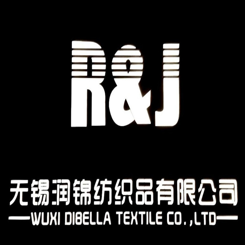 WuXi Dibella Textile CO.,LTD