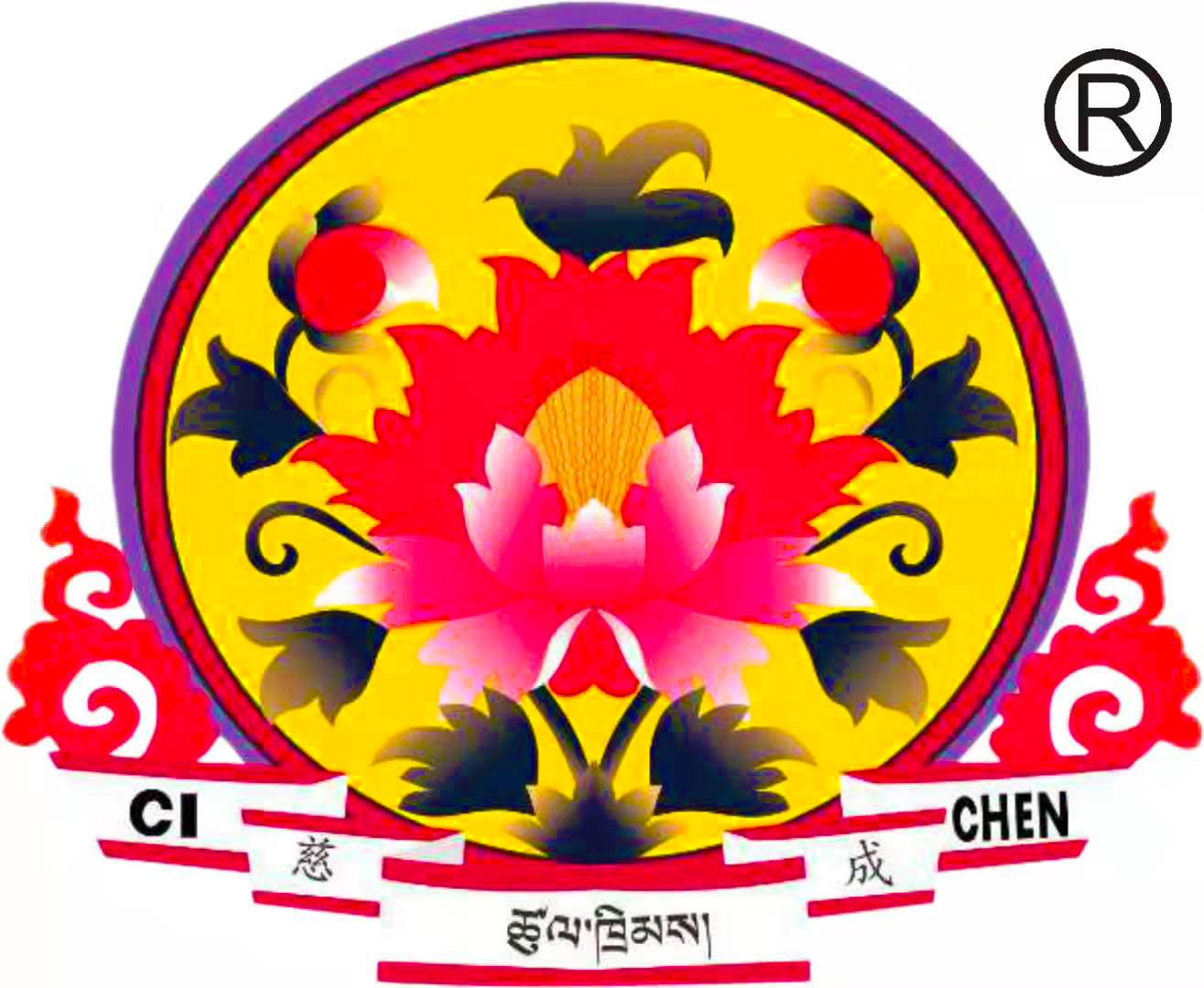TIBET TSULTIM INDUSTRY AND TRADE CO.,LTD