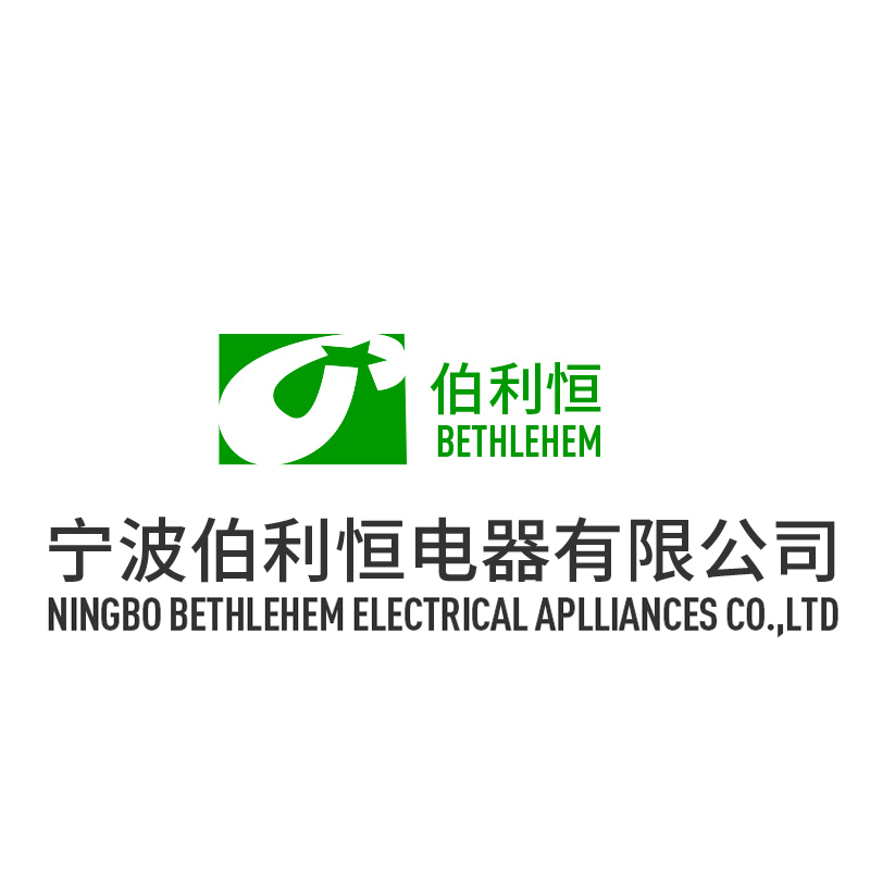 NINGBO BETHLEHEM ELECTRICAL APPLIANCES CO.,LTD
