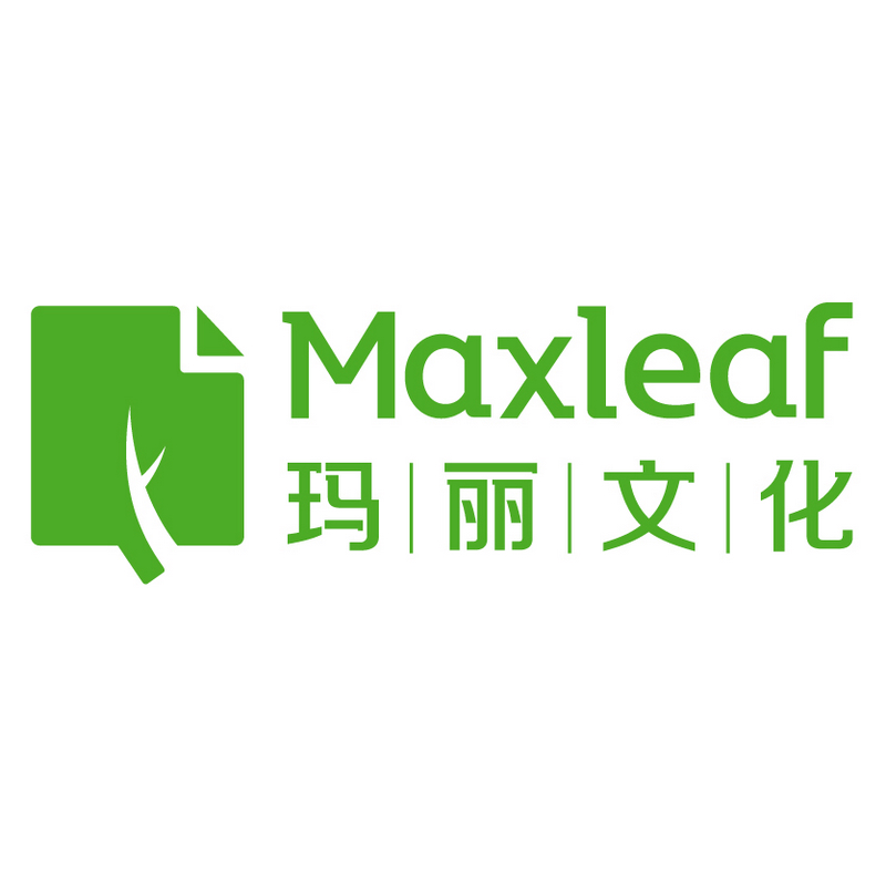 MAXLEAF STATIONERY LTD.