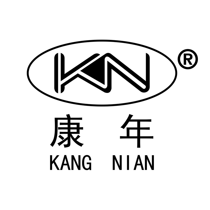 ZHANJIANG KANGNIAN RUBBER PRODUCT CO.,LTD.