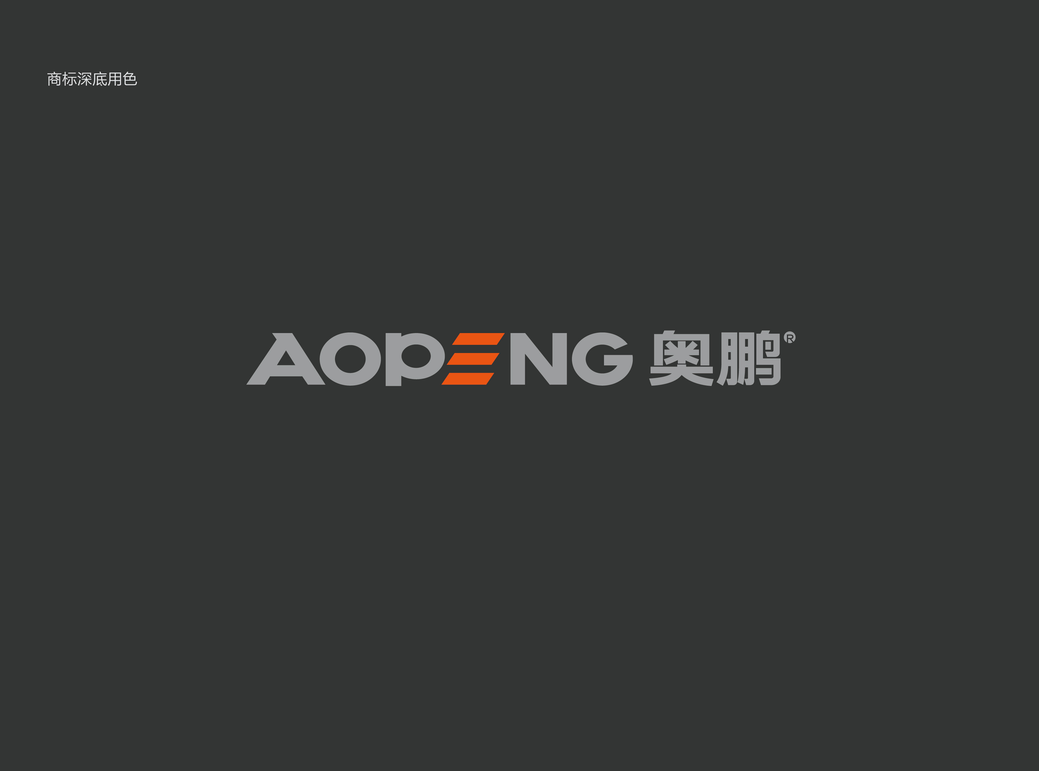 ZHEJIANG AOPENG INDUSTRY AND TRADING CO.,LTD