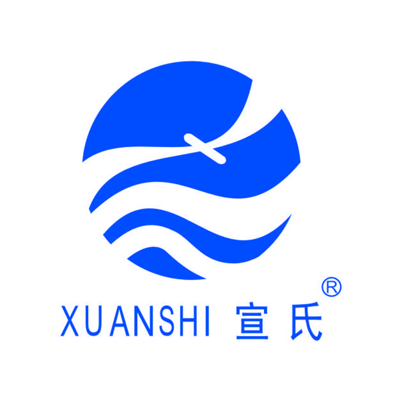 NINGBO XUANSHI ELECTRONICS CO.,LTD