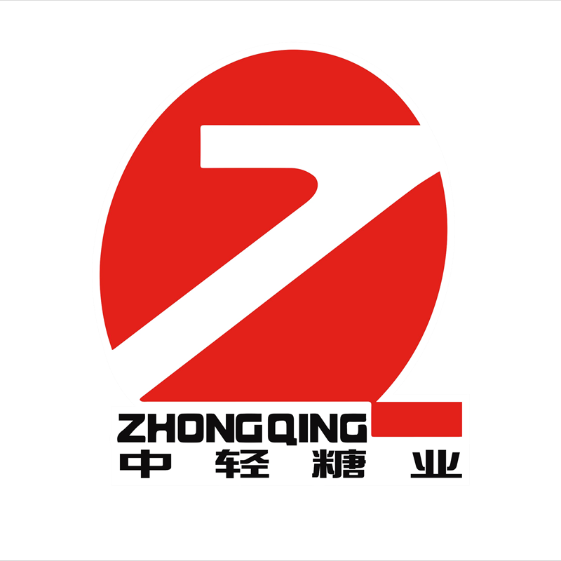 GUANGDONG ZHONGQING SUGAR GROUP CO.,LTD.