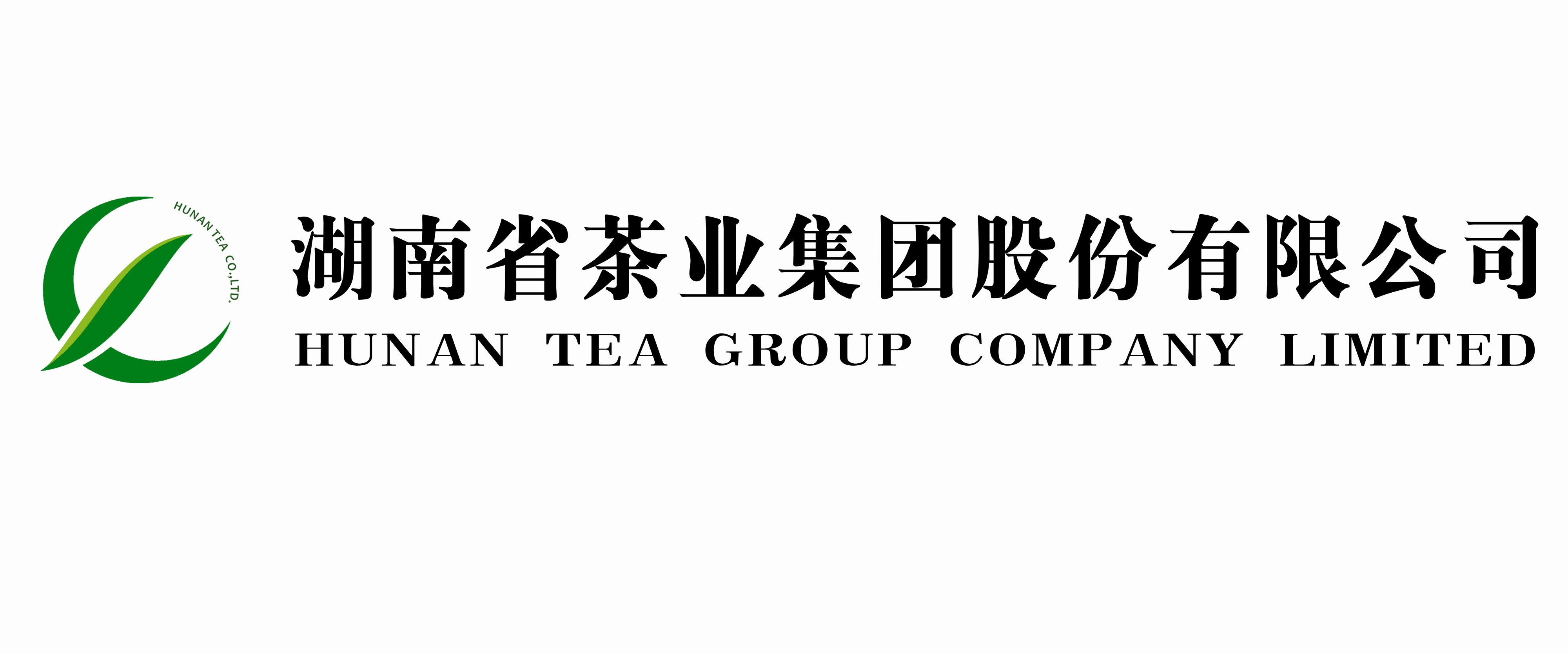 HUNAN TEA COMPANY LIMITED