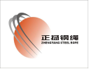 NANTONG ZHENGYANG STEEL ROPE CO.,LTD