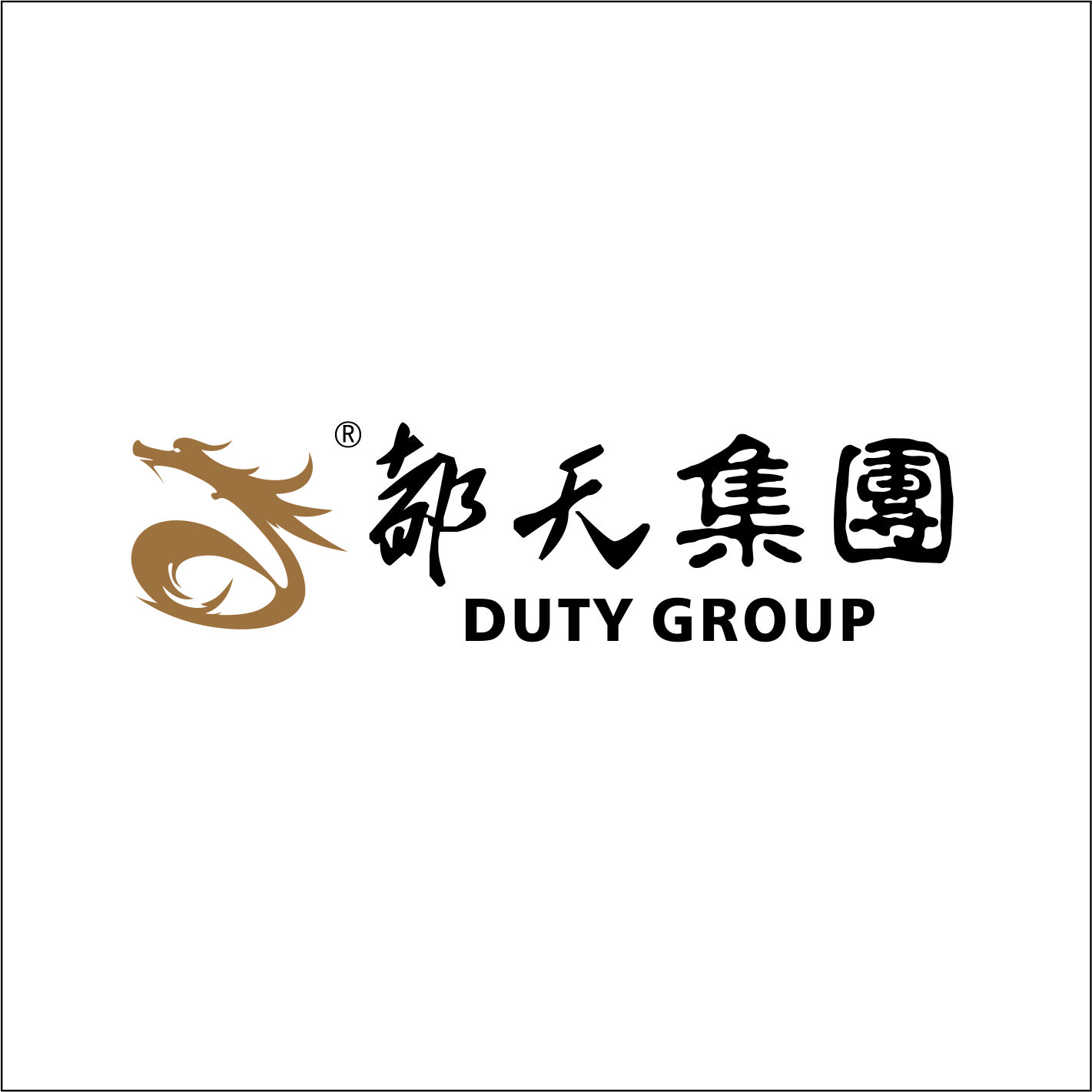 DUTY GROUP LIMITED