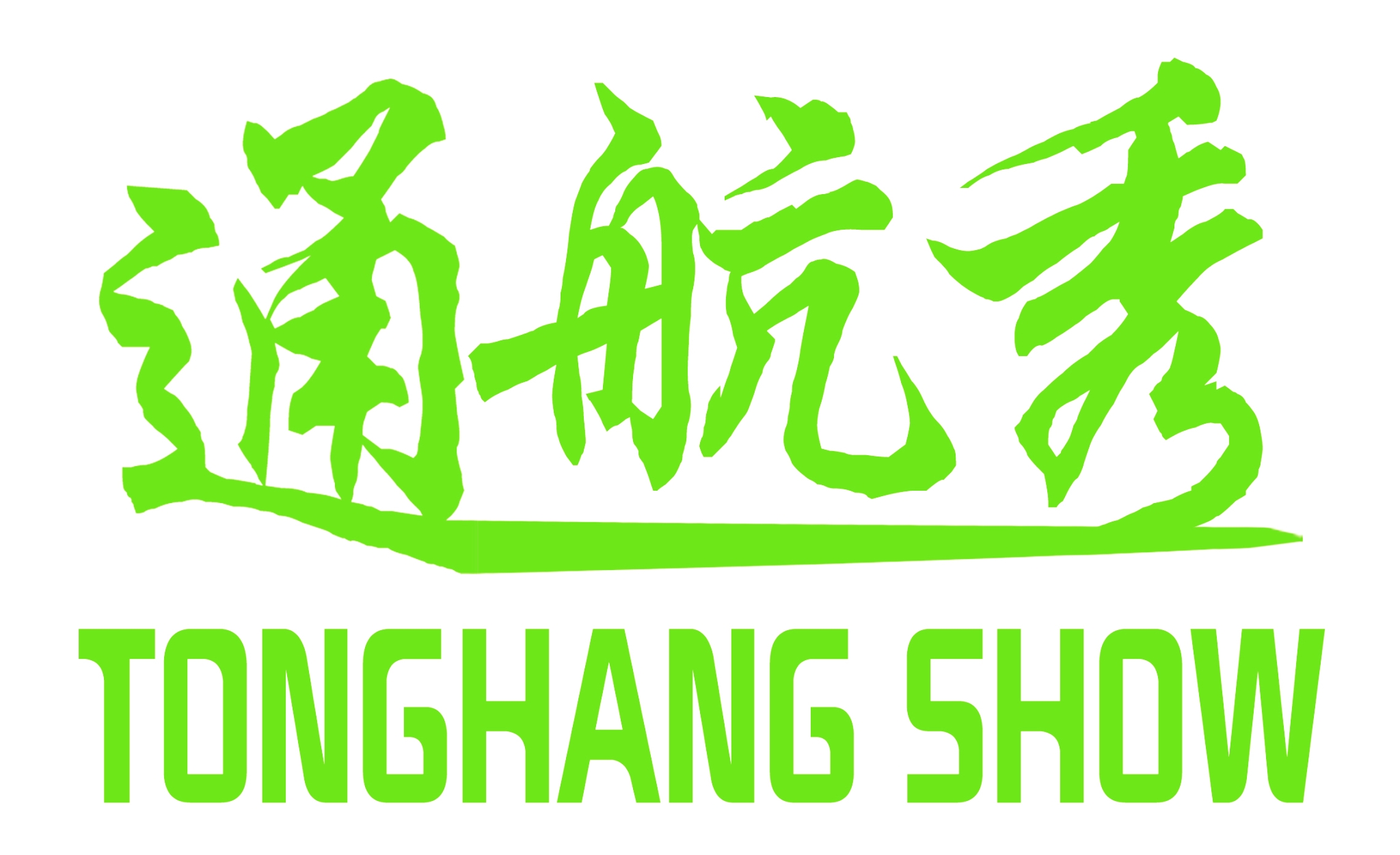 TIANZHENXIAN TONGHANG FOOD TRADE CO., LTD