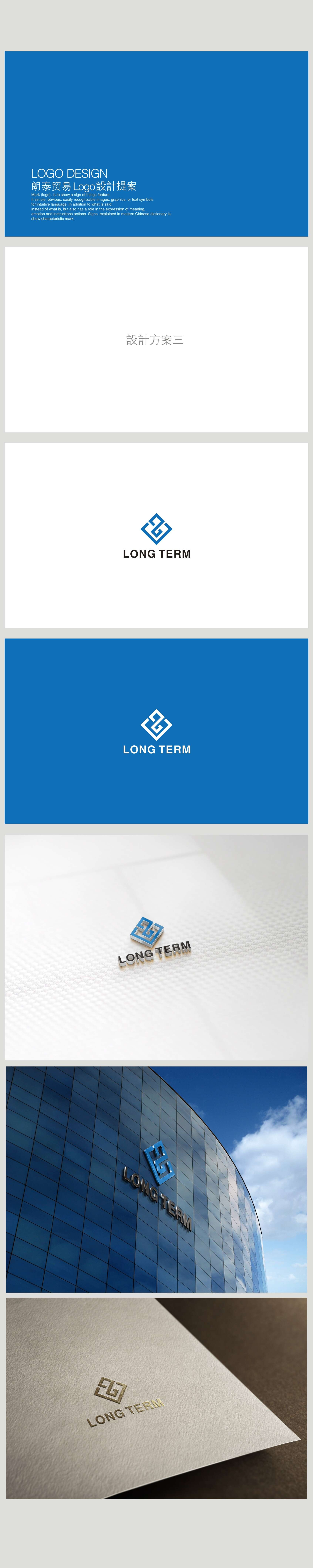 JIANGMEN LONG TERM TRADING CO.,LTD