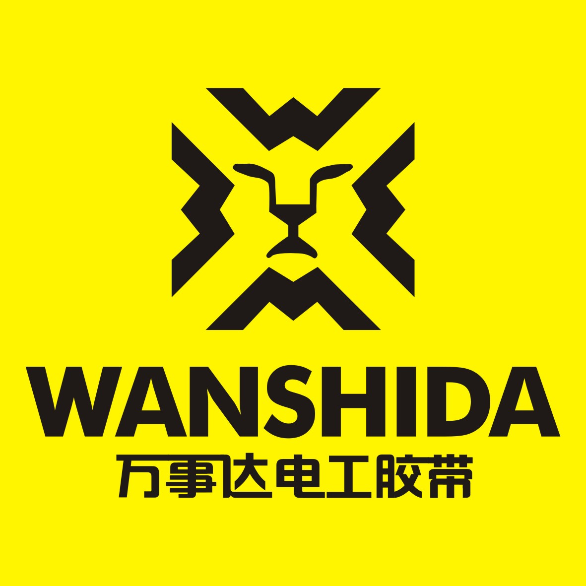 Wanshida Tape Hubei Co., Ltd.