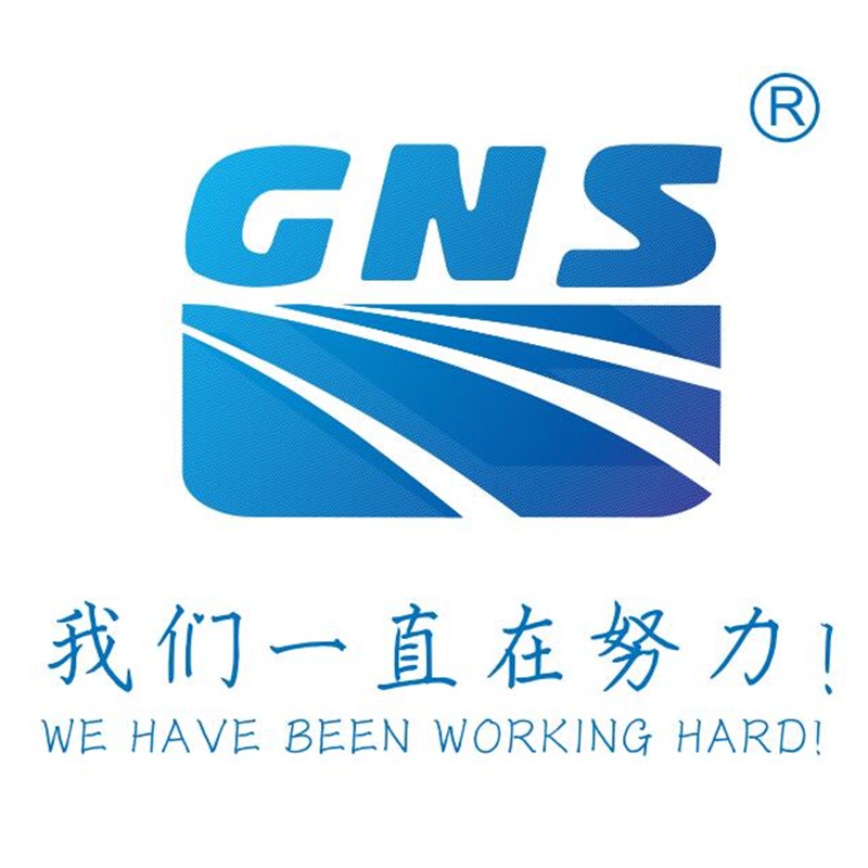 BEIJING GUNUO INDUSTRIAL & TRADING CO.,LTD.