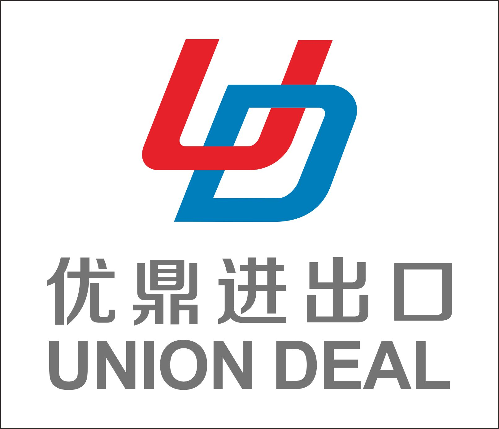 YIWU UNION DEAL IMP&EXP CO.,LTD