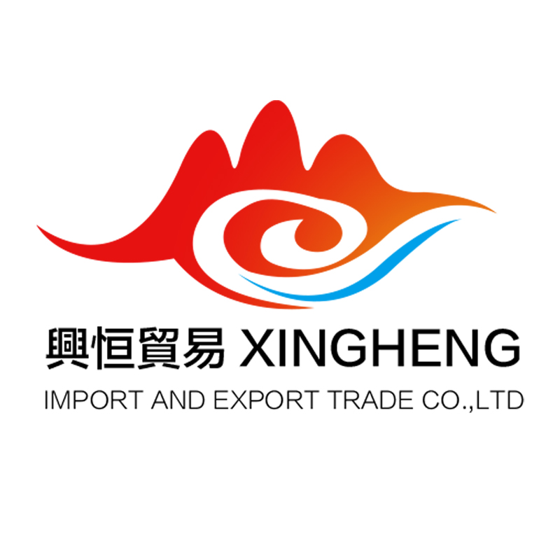 SHIXING XINGHENG IMPORT AND EXPORT TRADE LIMITED COMPANY