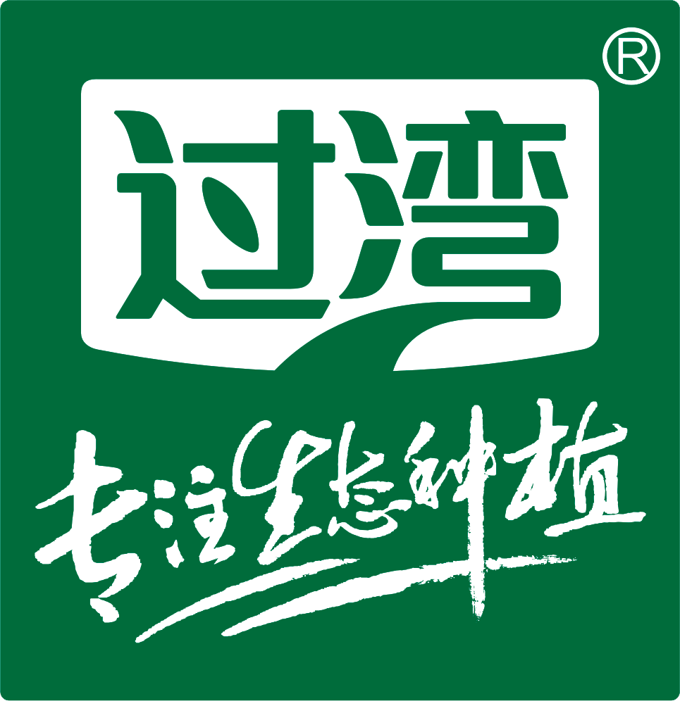 Anhui Guowan Agricultural Technology Co.,Ltd