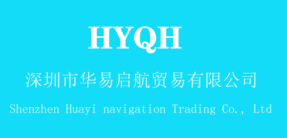 Shenzhen Huayi sailing Trade Co., Ltd.