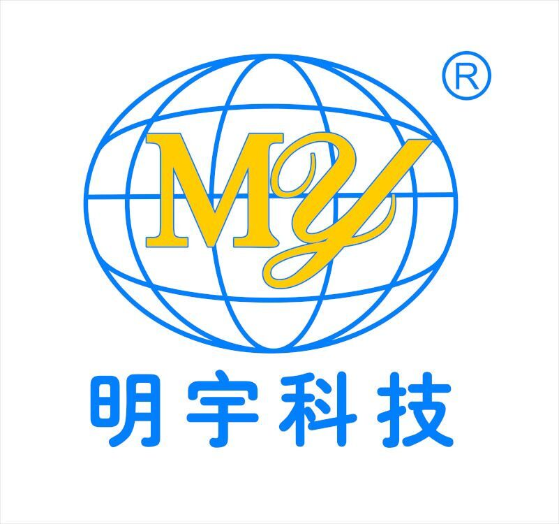 GUANGDONG MINGYU TECHNOLOGY JOINT STOCK LIMITED COMPANY