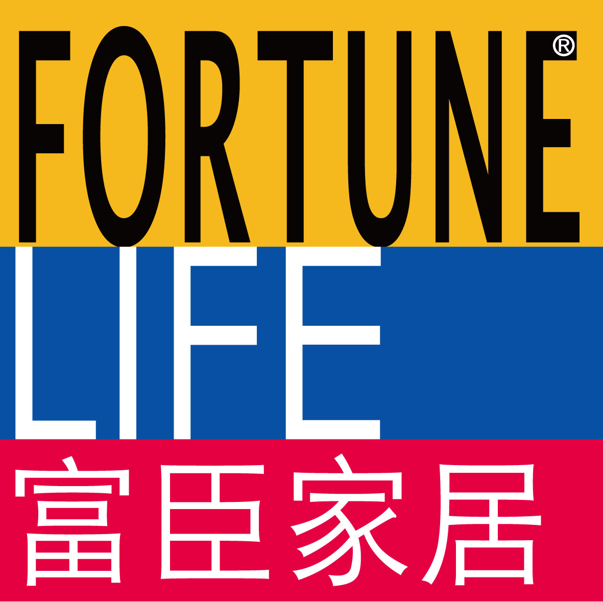 FUZHOU FORTUNE HOMEWARE CO.,LTD