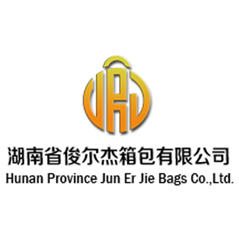 Hunan Province Jun Er Jie bags Co.,Ltd