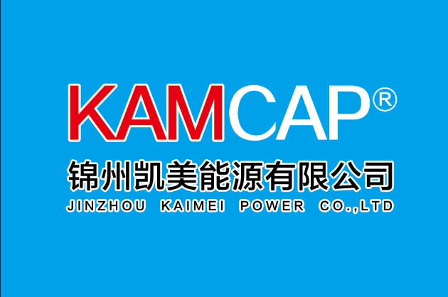 JINZHOU KAIMEI POWER CO.,LTD