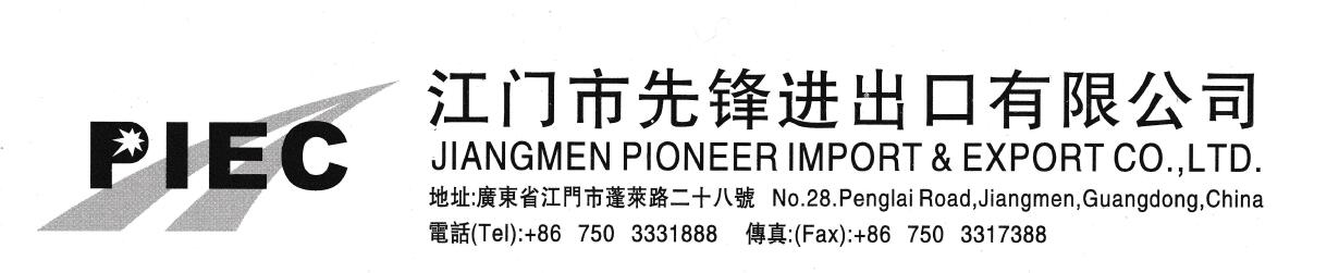 JIANGMEN PIONEER IMPORT & EXPORT CO.,LTD.