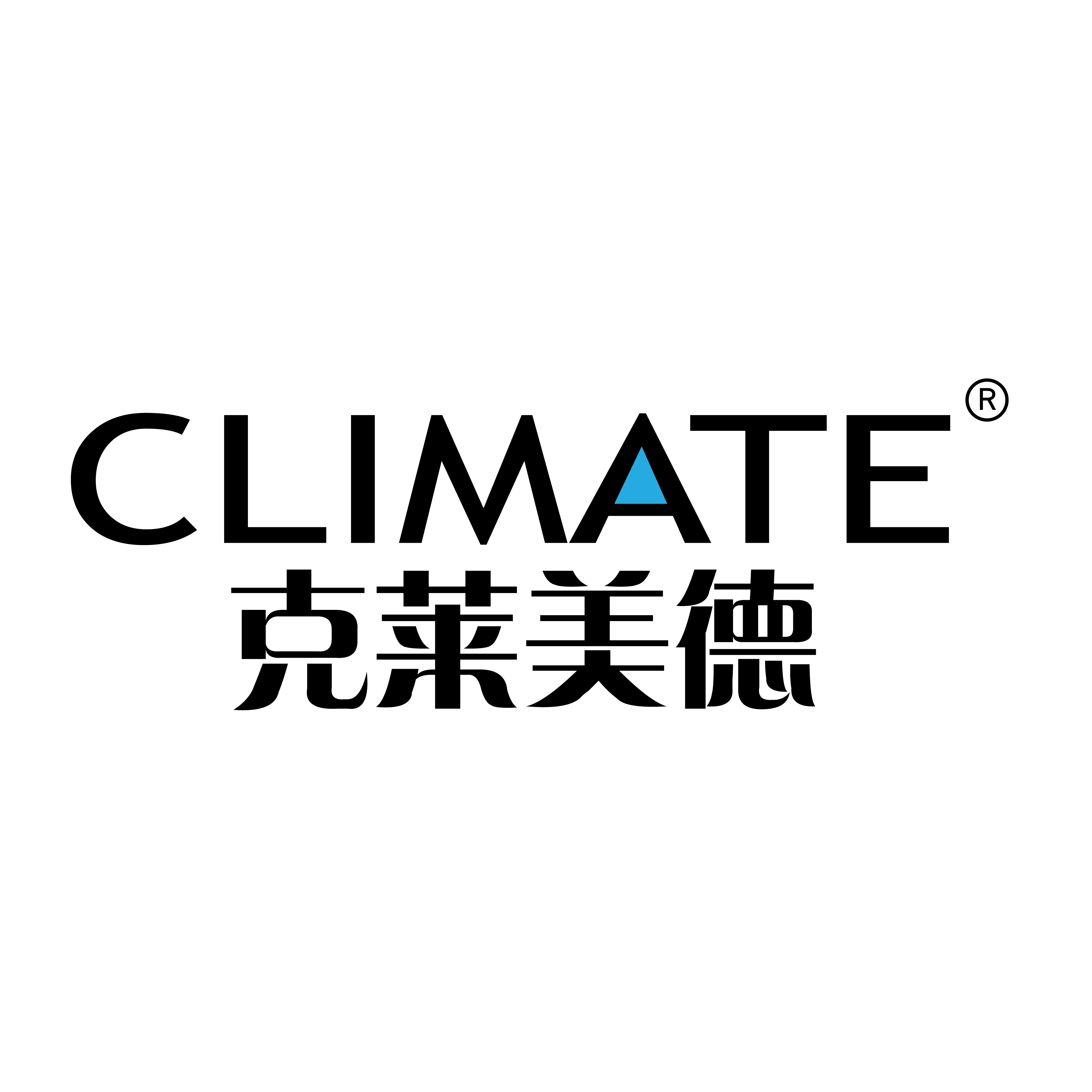 NANJING NEW CLIMATE SPORT WARE CO.,LTD.